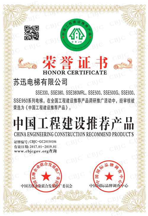 Китайские инженерные сооружения рекомендовали продукты