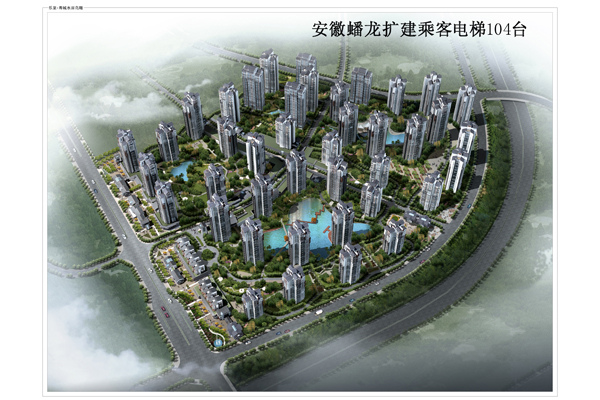 Anhui Beaulieu Расширение пассажирский лифт 104 комплекта