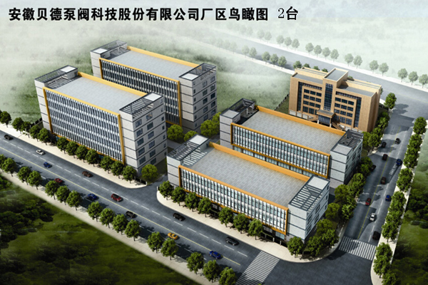 Anhui Bader Valve Technology Co., Ltd. 2 комплекта