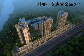 Золотая вилла Сычуань Цзян Чэнфу