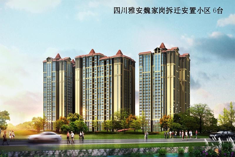 Сычуань Ya'an Weijia Gang отселение переселения области 6 комплектов SSE500