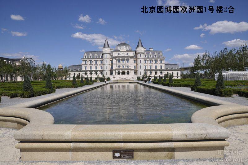 Пекин Юаньбо Сад Европа Строительство 1-го здания