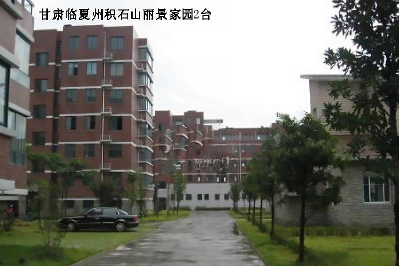 Gansu Linxia Jishishan Lijing сад