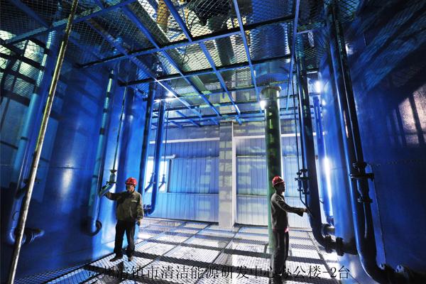 Гуйчжоу Цинчжэнь Чистая энергия R & D центр офисное здание 2 комплекта