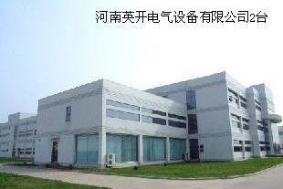 Henan Yingkai Electrical Equipment Co., Ltd. 2 комплекта