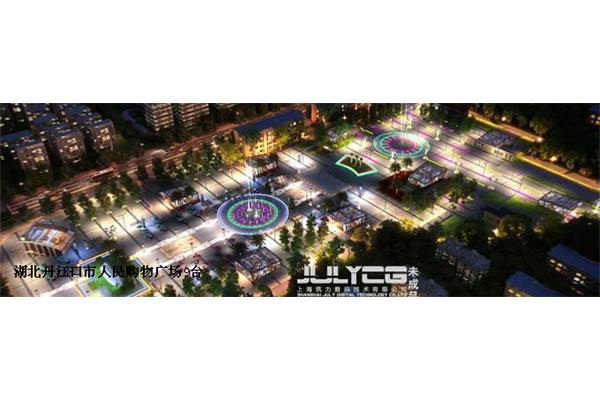 Хубэй Danjiangkou Народный торговый Plaza