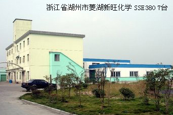 Zhejiang Huzhou Linghu преуспевающий химикат 7 комплектов SSE380