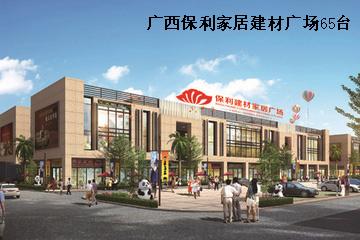 Guangxi Poly жилищно-строительные материалы Площадь