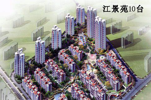 Суд Цзянцзиня