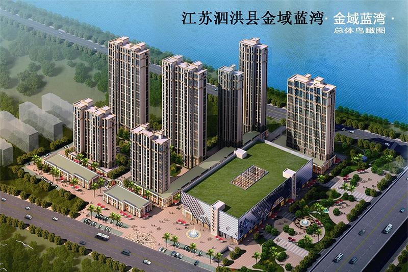Провинция Цзиньсу Сихун Джиньюлан Бэй