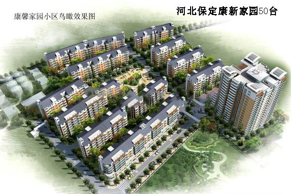 Хэбэй Баодин Хун новый дом