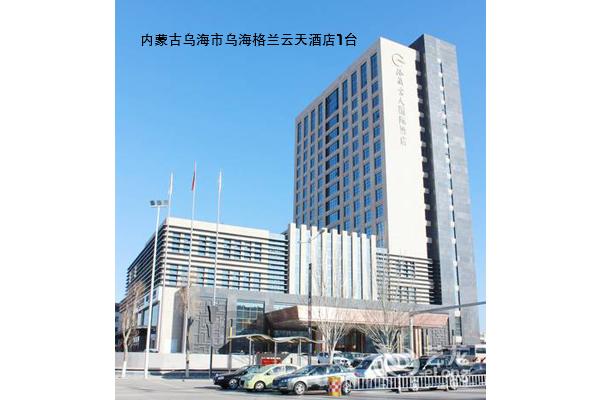 Внутренняя Монголия Wuhai Grand Skylight Wuhai Hotel