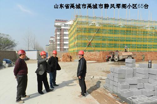 Павильон Совета Шаньдун Юйчэн