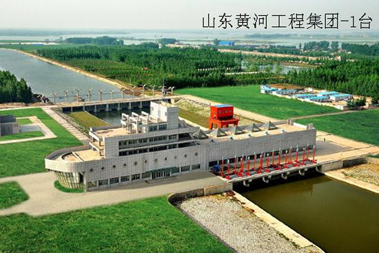 Shandong Yellow River Engineering Group 1 комплекты