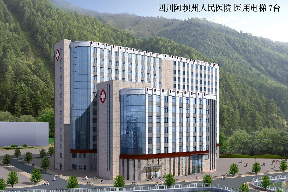 Народная больница провинции Сычуань Аба 7 устанавливает больничный лифт