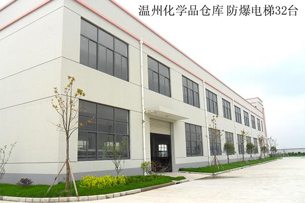 Химический склад Вэньчжоу 32 единицы Взрывобезопасный лифт
