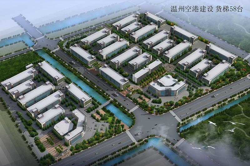 Вэньчжоуский аэропорт Строительство 58 комплектов грузового лифта