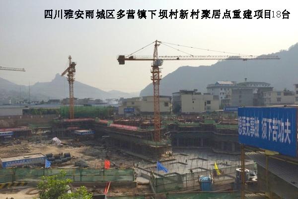 Сычуань Ya'an Yucheng район многоквартирных Xiaba Village проект строительства поселка