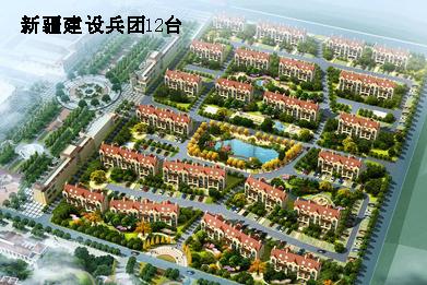 Синьцзянский строительный корпус