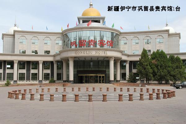 Отель Синьцзян-Инин-Гунлиу