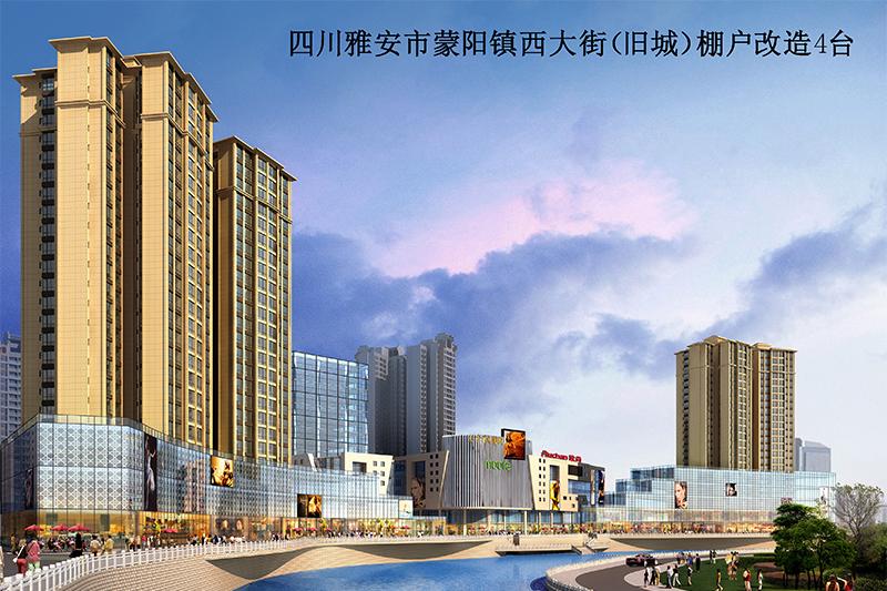 Реконструкция города Сычуань Янь Менши Западная улица (Старый город)
