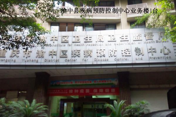 Бизнес-этаж CDC Yuzhong