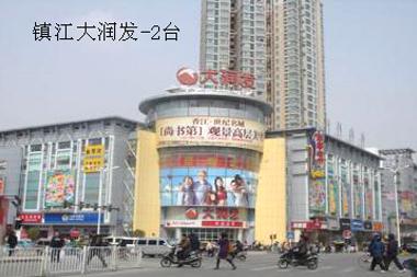 Zhenjiang RT-Mart 2 комплекта