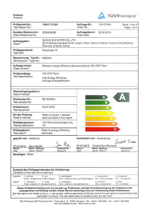 сертификат энергосбережения для пассажирской лестницы