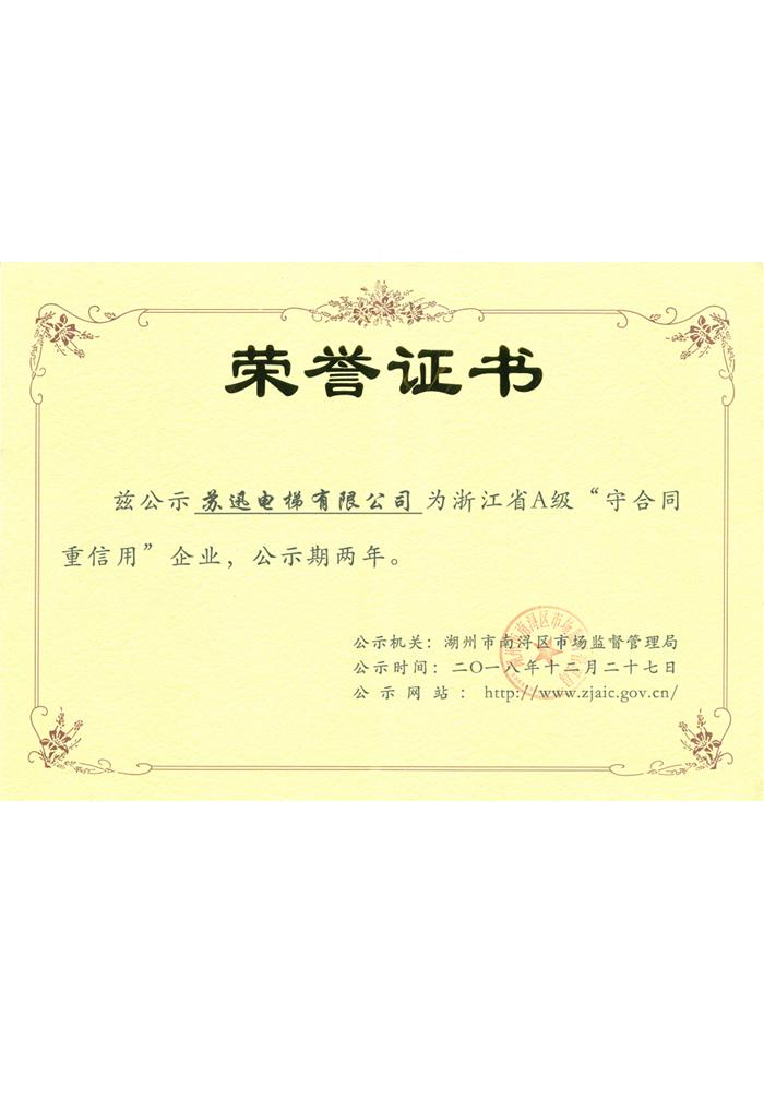 Удостоверяющий сертификат